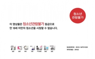 cat3korean